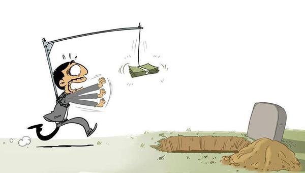 courir après l'argent